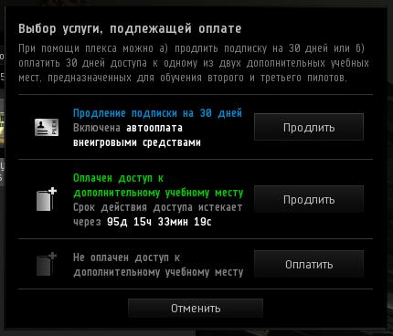 Ru-plex-menu2.png